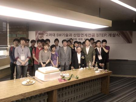 Professor Minho Jo with students