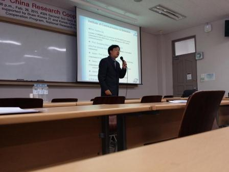 'Spatial Spectrum and Energy Efficiency of Random Cellular Networks' paper presentation by Dr. Xiaohu Ge