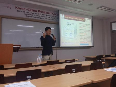 'Clustering Hypervisors for Minimum Number of Failures in Mobile Cloud Computing' paper presentation by Dr. Minho Jo